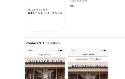 オリジナルアプリ