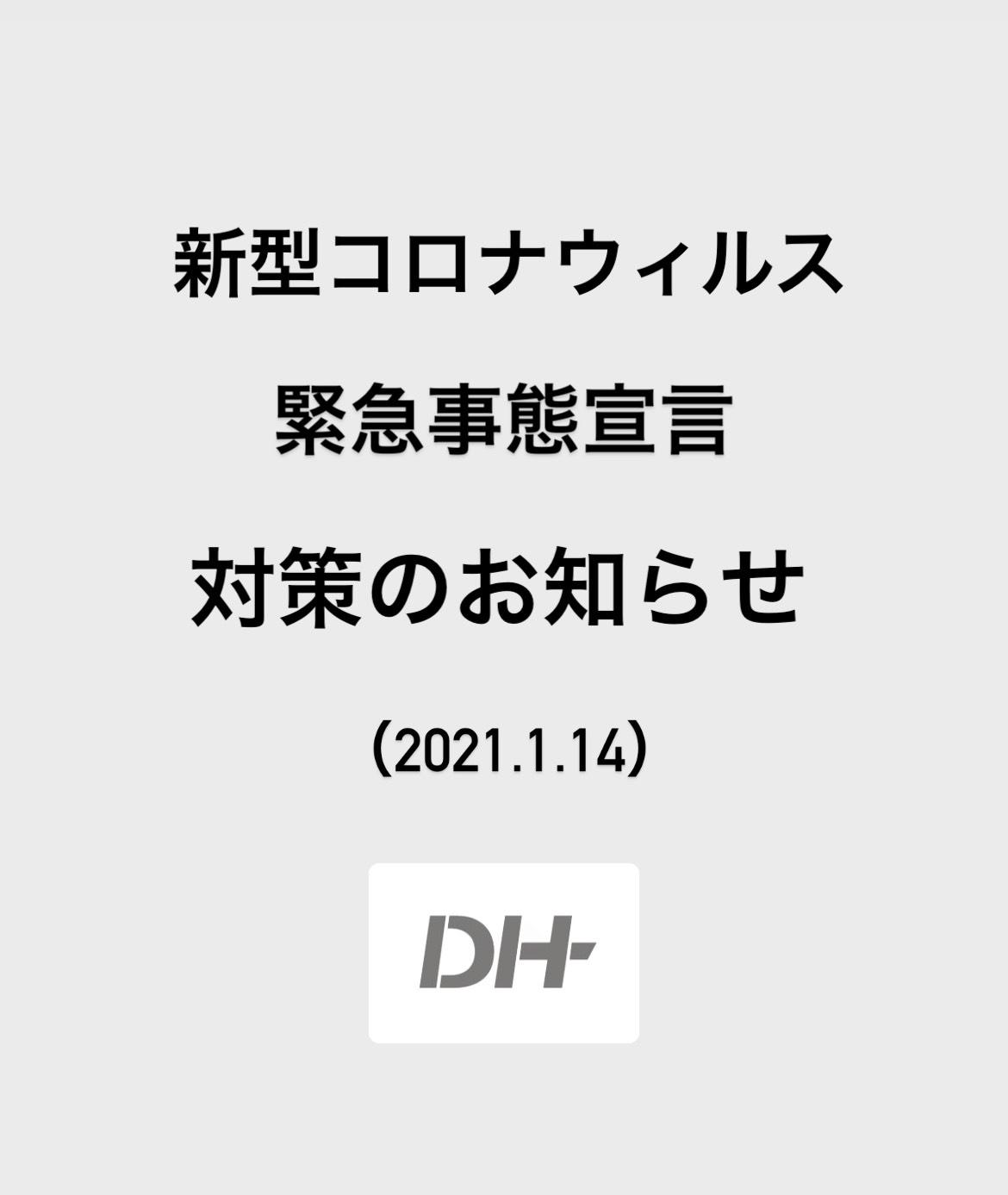 県 事態 宣言 緊急 兵庫